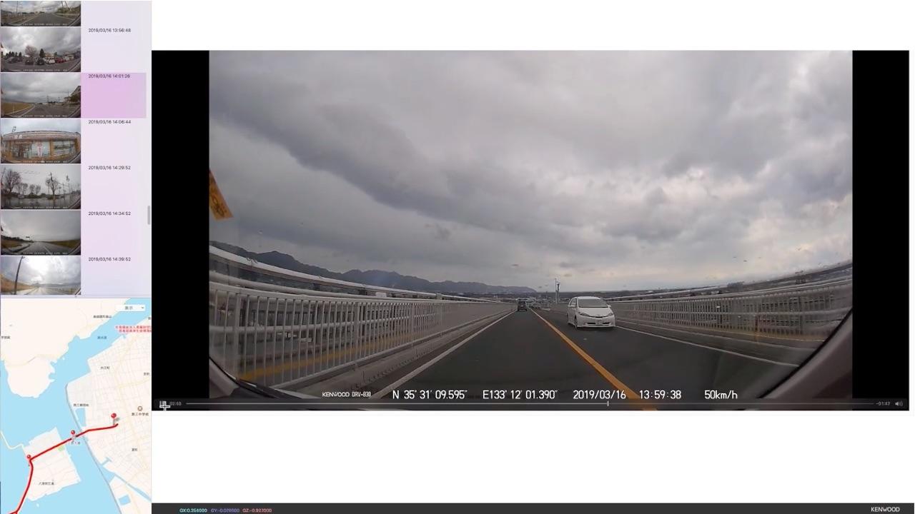 ベタ踏み坂江島大橋